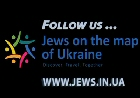 jews.in.ua